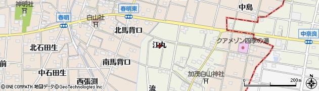 愛知県一宮市千秋町加茂(江丸)周辺の地図