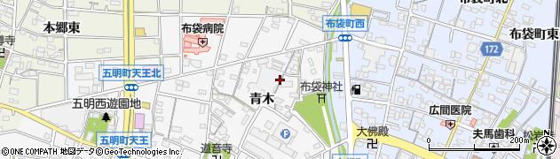 愛知県江南市五明町(青木)周辺の地図