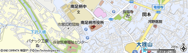 神奈川県南足柄市周辺の地図