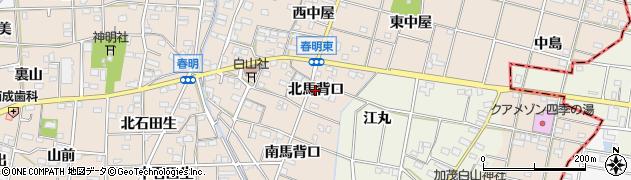 愛知県一宮市春明(北馬背口)周辺の地図