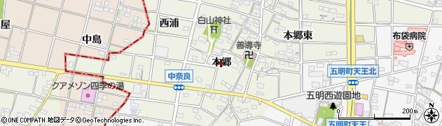 愛知県江南市中奈良町(本郷)周辺の地図