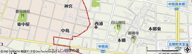 愛知県江南市中奈良町(西浦)周辺の地図