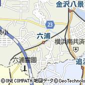 京浜急行電鉄株式会社 六浦駅