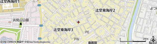 神奈川県藤沢市辻堂東海岸周辺の地図