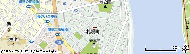 神奈川県平塚市札場町周辺の地図