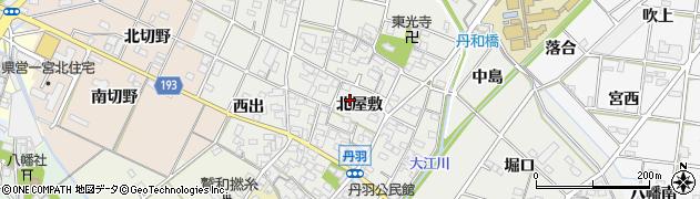 愛知県一宮市丹羽(北屋敷)周辺の地図