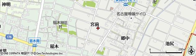愛知県江南市安良町(宮前)周辺の地図