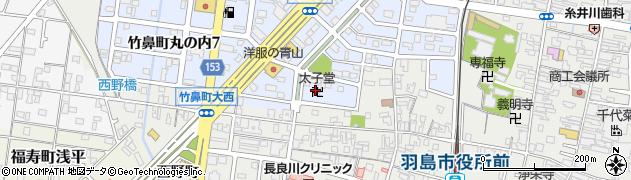 太子堂周辺の地図