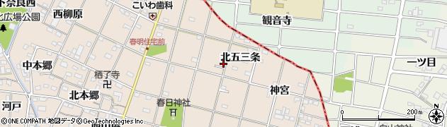 愛知県一宮市春明(五三条)周辺の地図