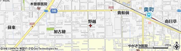 愛知県一宮市奥町(野越)周辺の地図