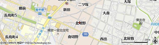 愛知県一宮市佐千原(北切野)周辺の地図