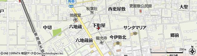 愛知県一宮市今伊勢町馬寄(下町屋)周辺の地図