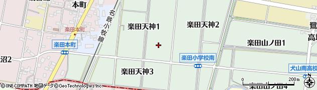 愛知県犬山市楽田天神周辺の地図