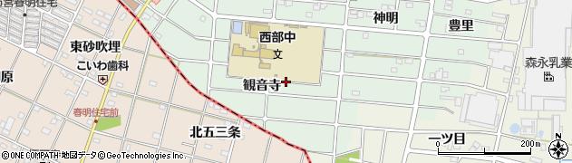 愛知県江南市上奈良町(観音寺)周辺の地図