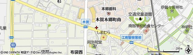 愛知県江南市木賀町周辺の地図