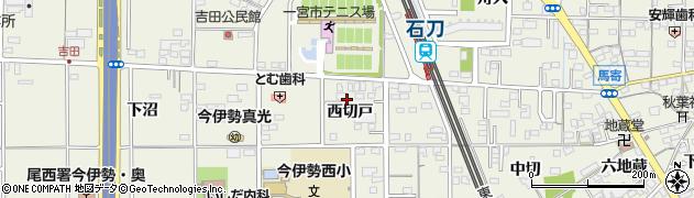 愛知県一宮市今伊勢町馬寄(西切戸)周辺の地図
