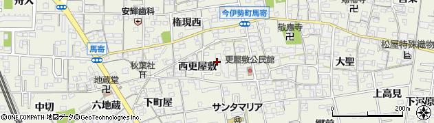 愛知県一宮市今伊勢町馬寄(西更屋敷)周辺の地図