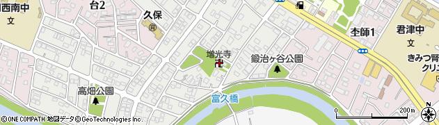 増光寺周辺の地図