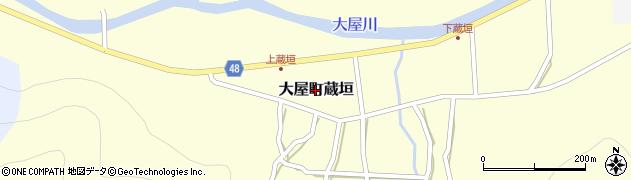 兵庫県養父市大屋町蔵垣周辺の地図