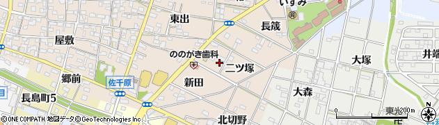 愛知県一宮市佐千原(二ツ塚)周辺の地図