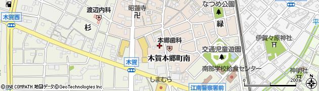 愛知県江南市木賀本郷町(南)周辺の地図