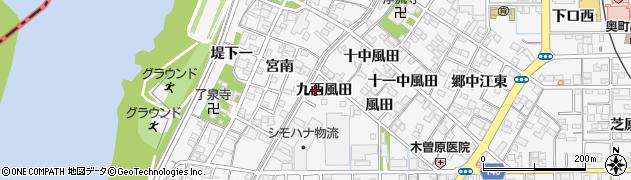 愛知県一宮市奥町(九西風田)周辺の地図
