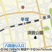 神奈川県平塚市八重咲町3-3