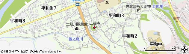二福寺周辺の地図