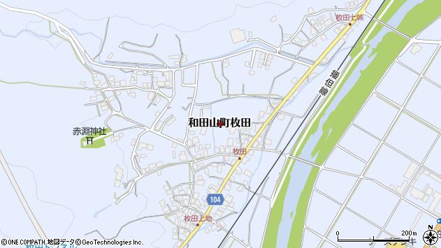〒669-5261 兵庫県朝来市和田山町枚田の地図