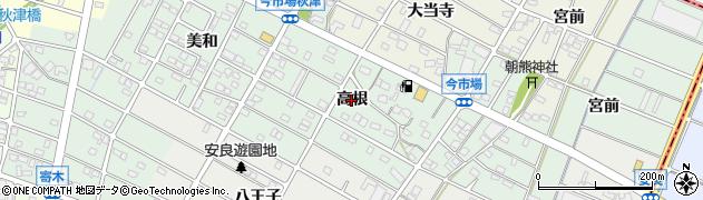 愛知県江南市今市場町(高根)周辺の地図
