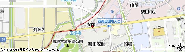 愛知県犬山市安師周辺の地図