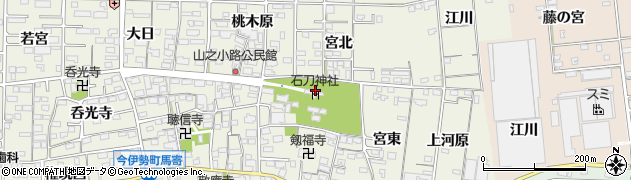 石刀神社周辺の地図