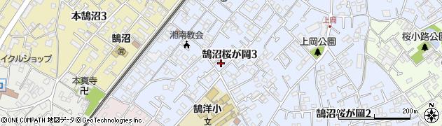 神奈川県藤沢市鵠沼桜が岡周辺の地図
