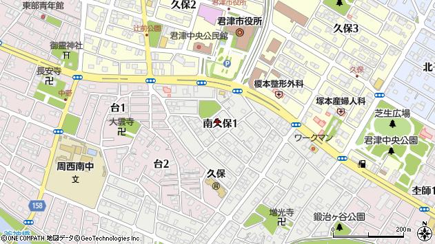 千葉 県 君津 市 郵便 番号