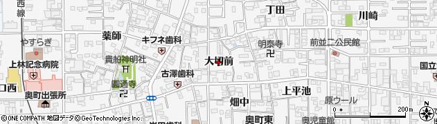 愛知県一宮市奥町(大切前)周辺の地図