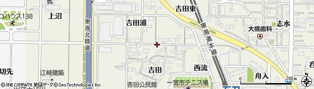 愛知県一宮市今伊勢町馬寄(吉田)周辺の地図