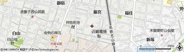 愛知県江南市赤童子町(藤宮)周辺の地図
