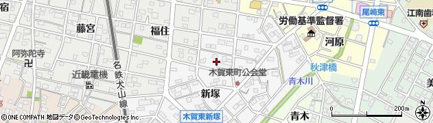 愛知県江南市木賀東町(新塚)周辺の地図