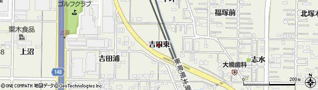愛知県一宮市今伊勢町馬寄(吉田東)周辺の地図