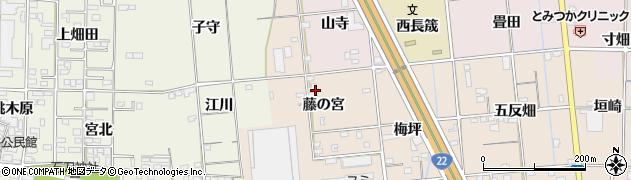 愛知県一宮市佐千原(藤の宮)周辺の地図