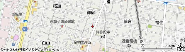 愛知県江南市赤童子町(御宿)周辺の地図