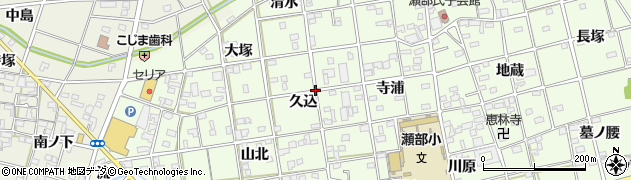 愛知県一宮市瀬部(久込)周辺の地図