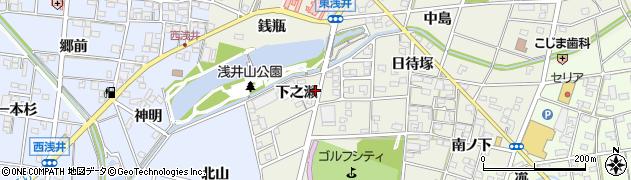 愛知県一宮市浅井町東浅井(下之瀬)周辺の地図