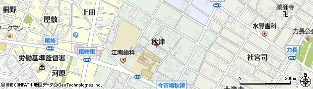 愛知県江南市今市場町(秋津)周辺の地図