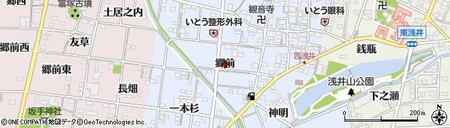 愛知県一宮市浅井町西浅井(郷前)周辺の地図