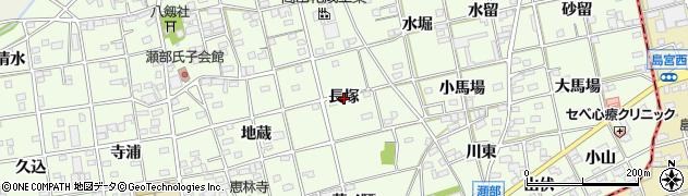 愛知県一宮市瀬部(長塚)周辺の地図