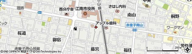 藤之宮神社周辺の地図