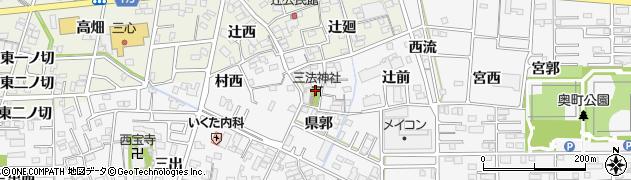 三法神社周辺の地図