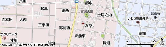 愛知県一宮市富塚(郷前)周辺の地図