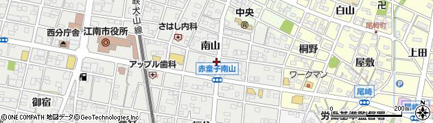 愛知県江南市赤童子町(南山)周辺の地図